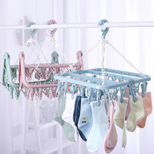Multi-clip folding hanger adult plastic multi-clip child baby socks rack hanging home drying windproof