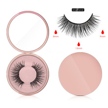 5 Magnets 3D Mink Lashes Natural Magnetic Eyelashes Waterproof Fast Dry Eyeliner False Eyelashes Need Use With Eyeliner