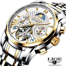 LIGE relojes de negocios para hombre, mecánico, automático, dorado, masculino
