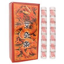10 Pcs / Box Ten Years Chen Ai Traditional Moxibustion Rod T