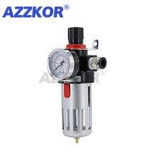 цена на Pneumatic Parts Oil-water Separation Air Filter Regulator Valve Air Source Processor BFR2000 BFR3000 BFR4000