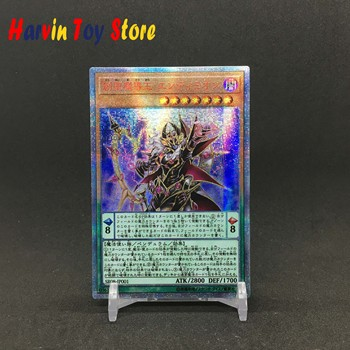 Yu Gi Oh DIY Custom 20SER Red Broken SR08 Chuangsheng Sorcerer Endymion Hobby Collectible Game Collectible Animation Card yu gi oh diy red broken 20ser ep18 spiritual revenge of the dead salvation hobby collection game collection animation card