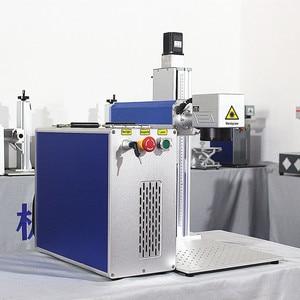 Image 4 - 30W bölünmüş fiber lazer işaretleme makinesi metal işaretleme makinesi lazer gravür makinesi tabela lazer markalama mach paslanmaz çelik