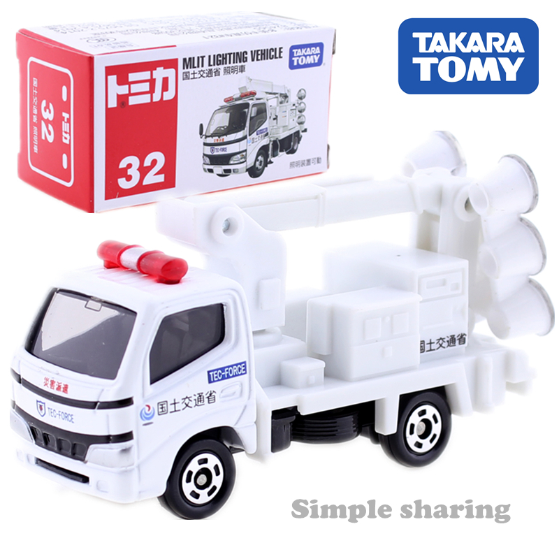 Takara Tomy Tomica No.32 DYNA MLIT LIGHTING Truck Toy Diecast Hot Baby Toys Model Kit Funny Magic Kids Dolls Collectibles