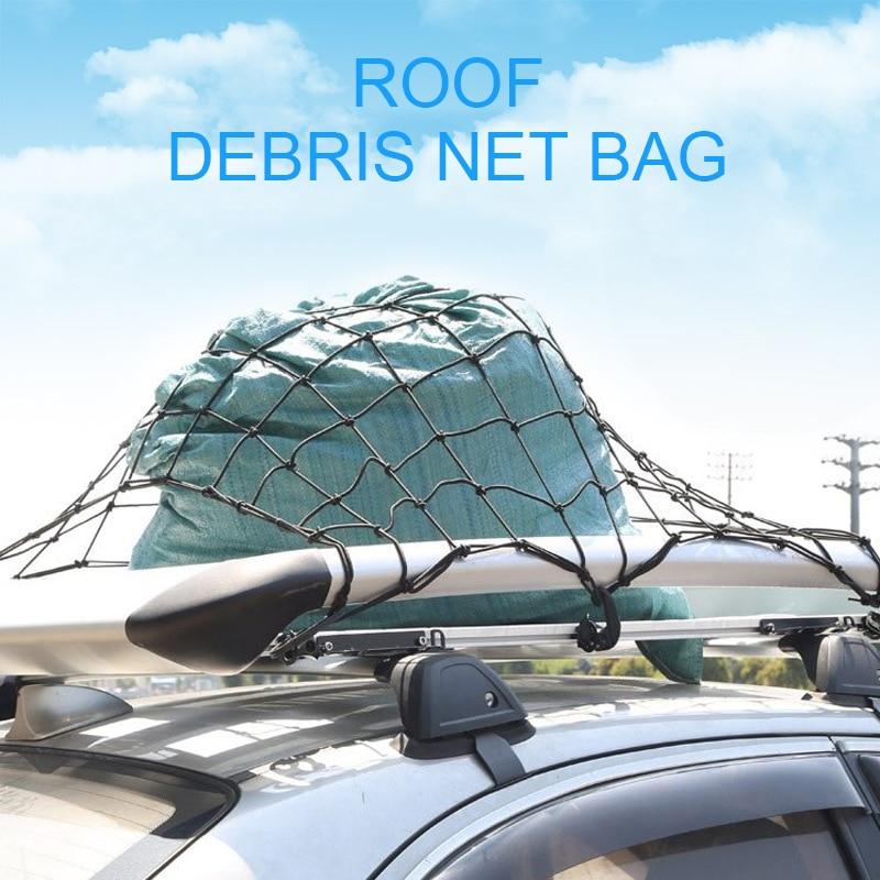 New SUV Car Truck Trailer Cargo Car Roof Rack Basket Organizer Net Car Roof Bag Multipurpose Elastic Mesh Luggage Rope Cover