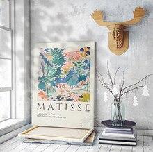O cartaz da arte de henri matisse, a cópia da exposição, a aguarela de matisse imprime a arte, paisagem na arte da parede de collioure, imagem da parede do museu