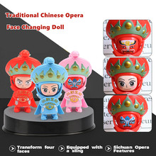 Face Changing Dolls Traditional Feature Chinese Opera Face Changing Doll Figure Toy Memorial Gift Free Shipping