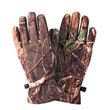 1 пара камуфляжных охотничьих перчаток, перчатки с закрытыми пальцами, охотничье камуфляжное снаряжение для охоты