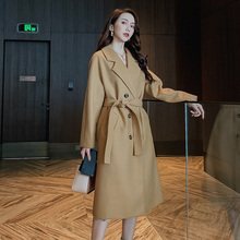 blend trench winter Long