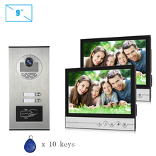 """9 """"컬러 스크린 비디오 인터콤 도어 폰 시스템 2 모니터 + 1 RFID 도어 벨 카메라 2 하우스 패밀리 아파트 무료 배송"""