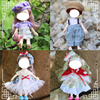 16CM17CM 8 POINTS  BJD 13 joints doll clothes dress up 3D eyes  girl children play house toy Dolls, clothes.Newest Doll Clothes