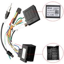 Android Media Player Navi Radio CANBUS BOX 16 pin Wire harness For Volkswagen Golf 5/6/Polo/Passat/Tiguan/Touran(China)