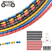 MUQZI Bicycle Shifting Brake Line Cable Oiling Catheter Ultralight Aluminum Alloy Housing Protection Mountain Road Bike