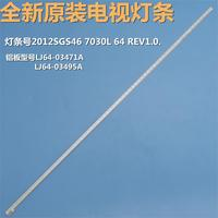 Lâmpada Artigo LJ64-03471A LTA460HQ18 2012SGS46 7030L 64 REV1.0 1 peça 64LED = 570 MILÍMETROS
