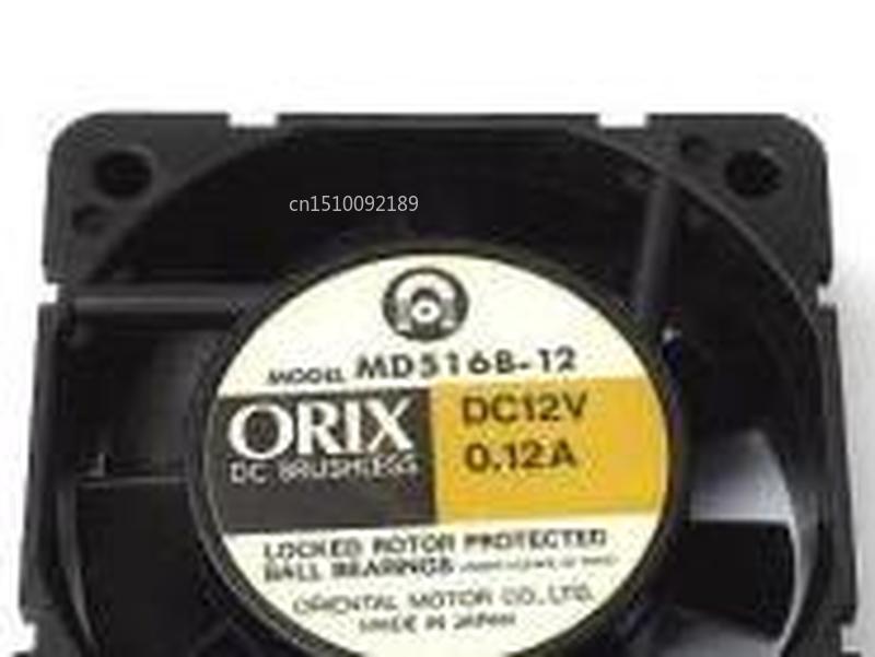 For ORIX MD516B-12 Server Cooler Fan DC 12V 0.12A 52X52X16mm 2-wire Free Shipping