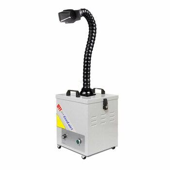 Solder Iron Smoke Absorber Smoke Purifier Solder Production Line Smoker Laser Smoke Exhaust Processor Moxibustion D180P S180P smoke