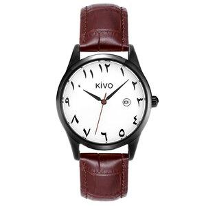 Image 2 - Algarismos árabes relógios data exibição à prova de água relógio de pulso islâmico saat pulseira de couro movimento quartzo