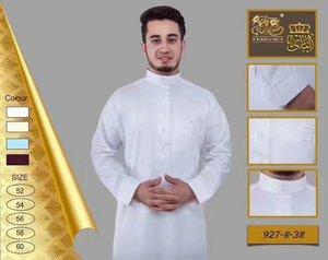 Image 5 - Мусульманская одежда мужская длинная с длинным рукавом Свободная мусульманская одежда для мужчин Саудовская Аравия Пакистан Курта мусульманские костюмы мусульманское платье кафтан ТОБ