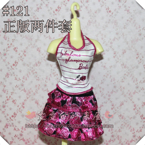 30cm Doll Dress Fashion Clothes handmade outfit For Barbie Doll Accessories Baby Toys Best Girl' Gift 3