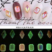 100pcs glow in the dark Charm 8X12mm nail art AB color crystal flatback rhinestones jewelry