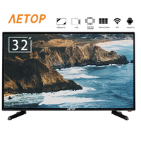 Free shipping 1080P android 8.0 with wifi 32 inch led televisores smart tv with DVB T2/S2