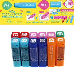 Image 2 - Pilot Frixion Stamp 6pcs/lot 30 Patterns Available Cute Stamps Eraserable