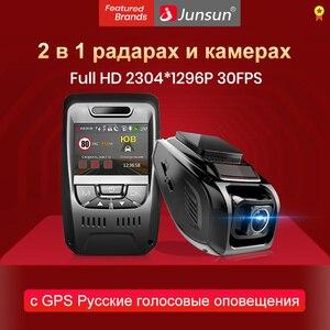 Image 1 - Junsun A7880 2 في 1 جهاز تسجيل فيديو رقمي للسيارات لتحديد المواقع Speedcam LDWS سوبر HD 1296P للرؤية الليلية السيارات المسجل مسجل فيديو مسجل داش كاميرا كام