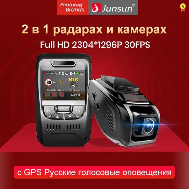 Junsun A7880 2 في 1 جهاز تسجيل فيديو رقمي للسيارات لتحديد المواقع Speedcam LDWS سوبر HD 1296P للرؤية الليلية السيارات المسجل مسجل فيديو مسجل داش كاميرا كام