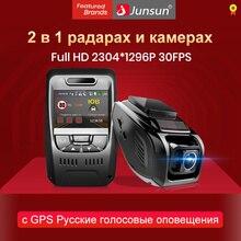 Junsun A7880 2 en 1 coche DVR GPS, radar, LDWS Super HD 1296P HD noche visión Auto Secretario Video registrador registros Dash Cam Cámara