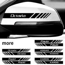 Autocollants de rétroviseurs de voiture, 2 pièces, autocollants de décoration latérale pour Skoda Octavia Rapid Fabia Superb kodiaj Scala Karop Kamiq, accessoires