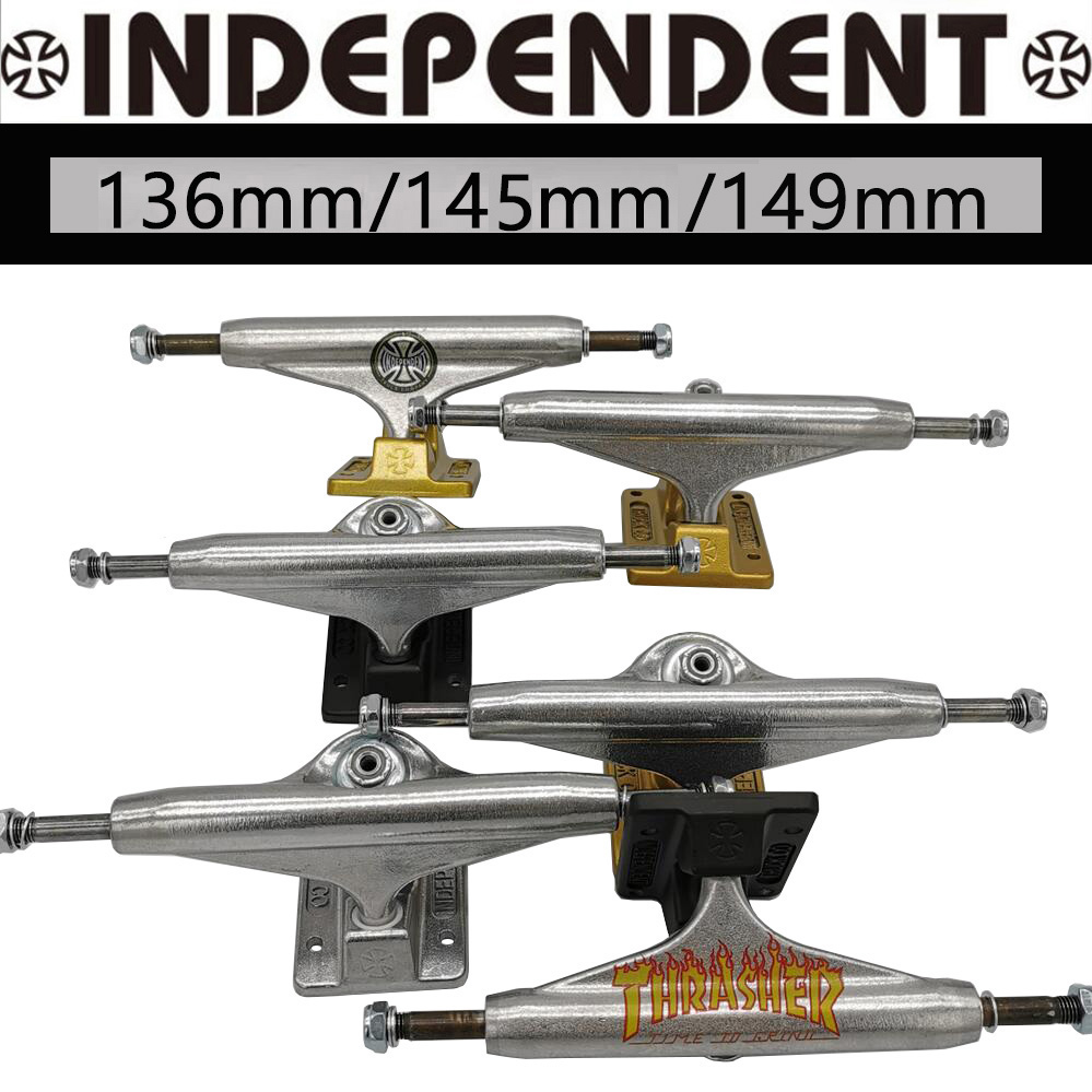 136mm 145mm 149mm Independent Skateboard Trucks Good Quality Aluminum Alloy Truck Carbon Steel Hollow Skate Trucks