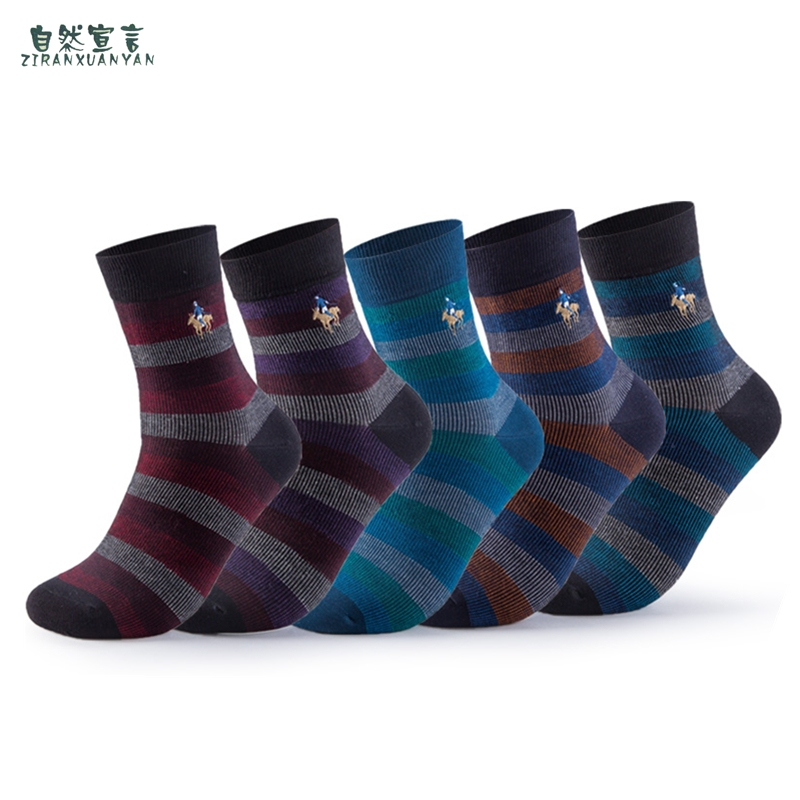 2020 Limited Mens Socks New Zhengpin Male Socks Autumn Winter Combed Cotton Stripe Men Manufacturer Wholesale