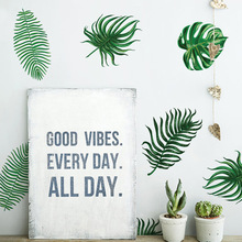 Funlife Green Palm Leaf Wall Stickers Modern Design Nordic Home Decor,Waterproof Bedroom Decoration Children Kids Room Stickers
