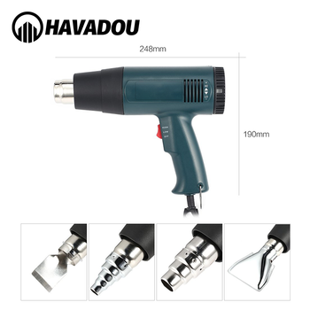 цена на HAVADOU LCD Display Industrial Electric Hot Air Gun Thermoregulator Heat Guns Shrink Wrapping Thermal Power Tool Hot Selling