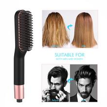 Professional Hair Straightener Beard Grooming Multifunctiona