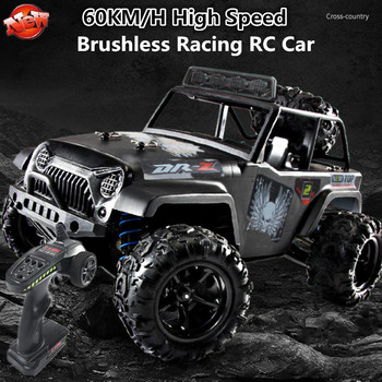 60KM/H 1/18 High Speed Brushless Kid Racing RC Car Electric Carros 2.4G Waterproof 4WD Cross-Country Remote Control Car for Gift image