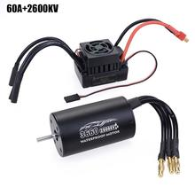 SURPASS HOBBY 3660 Brushless Motor And Esc With 60A ESC W/ Program Card Comb For All 1/10 Brushless Cars raceflight spark micro 4 in 1 60a esc