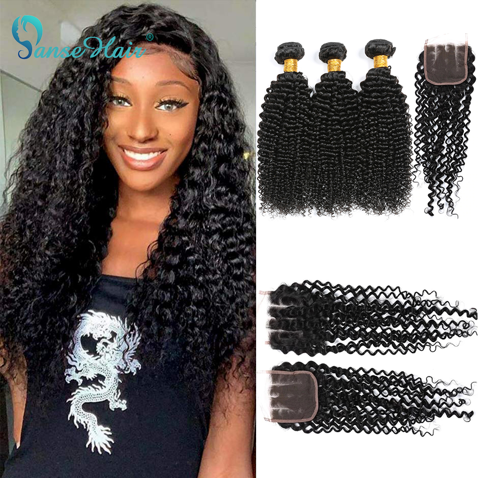 Brazilian Virgin Hair Kinky Curly Hair Weaving 3 Bundles With Closure 4X4 Customized 8 To 28 Inches  Extensions 100% Human Hair