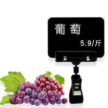 10 шт поп рекламный плакат Ценник Дисплей Рамка Мода овощи фрукты