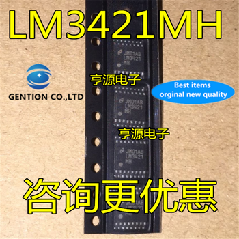 5Pcs LM3421MHX LM3421MH LM3421 TSSOP16  in stock  100% new and original