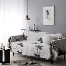 Fundas de sofá Floral Vintage para sala de estar concisa gris Chinse tinta pintura patrón sofá Funda familiar sofá Chaise Lounge