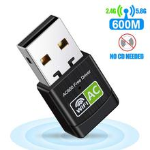 AC600Mbps high Speed USB Plug WiFi Network Adapter WiFi dongle Desktop Wireless USB WiFi Adapter Wireless Adapter Network USB towards ultra high speed online network traffic classification