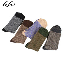 5 Pairs Men Socks Soft Wool Warm Winter Thick Vintage Comfortable Business Male Dress