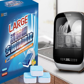 Naczyń do zmywania naczyń tabletki do zmywarek soli zmywarka detergentu zmywarkę do naczyń cleaner darmowa wysyłka tanie i dobre opinie 1 pc inny