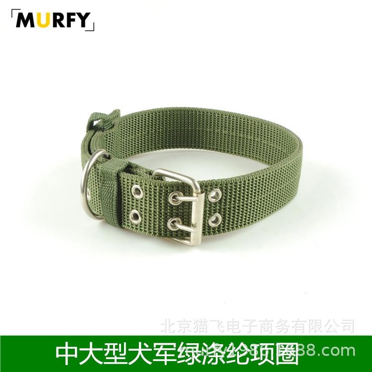 Ultra Large Double Plug Neck Ring Bandana Bite-proof Protector Dog Neck Ring Pet Supplies Army Green Tibetan Mastiff Bandana Nec