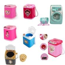 Изысканное устройство для чистки кистей для макияжа, автоматическая стиральная машина, мини-игрушка, Детская стиральная машина, игрушки