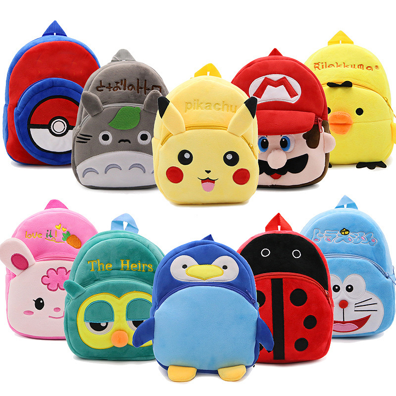 2020 New Cute Cartoon Kids Plush Backpack Toy Mini School Bag Children's Gifts Kindergarten Boy Girl Baby Student Bags Lovely