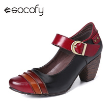Pumps Shoes SOCOFY Retro Metal Genuine-Leather Comfy Buckle-Strap Splicing Easy-To-Match