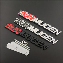 자동 스타일링 그릴 배지 MUGEN Emblem For Honda Accord Civic CRV Crosstour H-RV nsx 파일럿 오딧세이 시티 CRZ Fit Spirior AVANCIER(China)
