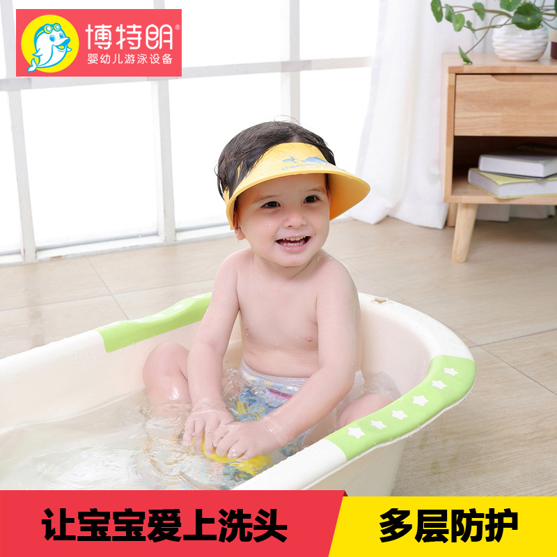 Bertrand Baby Shower Cap Toiletries CHILDREN'S Bathing Shower Cap Infant Bath Cap Adjustable